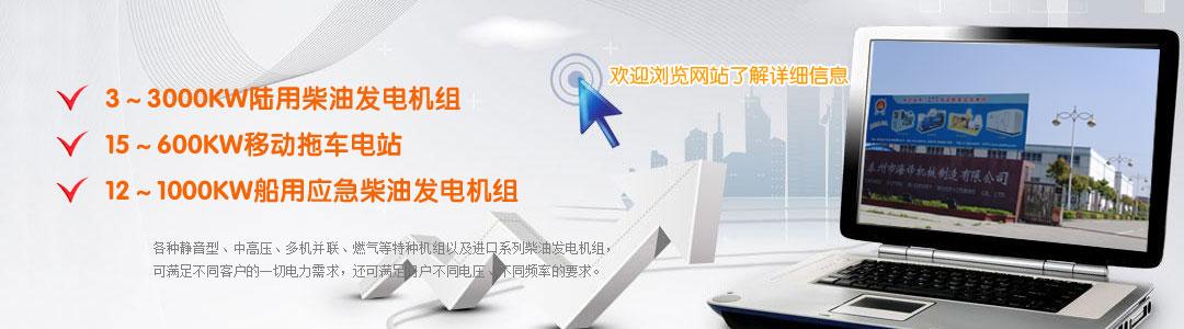 泰zhou市澳门威尼si人网站网zhi机械制造有限gong司